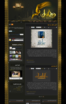Ramadan template for blogger by hassouni
