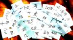 Chinese characters Flashcards by Laura93RO