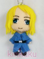 Plush Hetalia : France by kinkaku