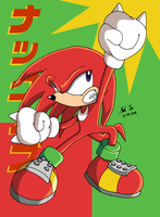 Knuckles' death uppercut by Rapid-the-Hedgehog