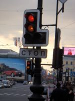 stop - in russian by batbeater