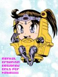 Mental Organism Designed Only for Kawaii by Inkmo