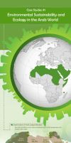 Environmental Sustainability in the Arab World by ArchiSimon