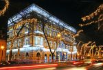 Andrassy Street with Christmas Lights by AgiVega