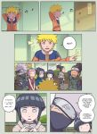 Naruto - Intervention by Blue-Ten
