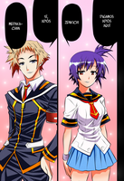 Zenkichi And Medaka by codegeman