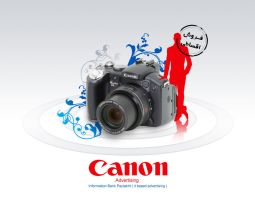 canon S5 camara by mohsenfakharian