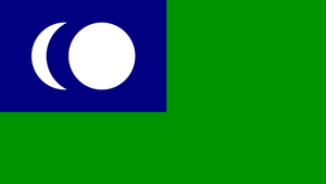 (Alternate) Flag of Formosa/Taiwan by ramones1986