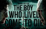The Boy Who Lived. Come To Die by LabsOfAwesome