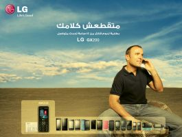 LG Mobile AD 2 by wesso85