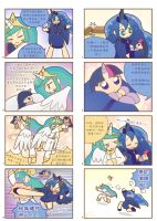 Humanized pony comic 3 ,4 Chinese by HowXu
