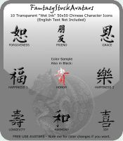 Avatar: Chinese Characters 2 by FantasyStockAvatars
