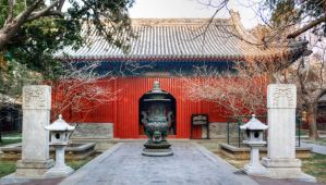 Tianwang Dian Wofo Temple Beijing China by davidmcb