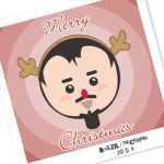 Devian ID - 2008 Xmas by Je2Design