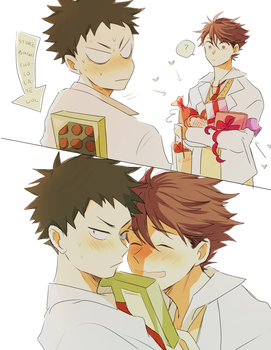 iwaoi valentines by condofixed