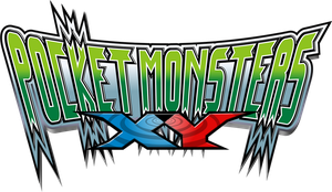 Pocket Monsters XY Logo in English by Peetzaahhh2010