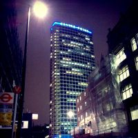 Centre Point by ActiveSlacker