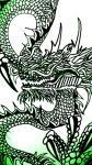 the green dragon by ivety93