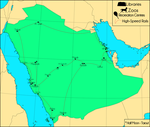 Saudi Arabia by IntrepidTee