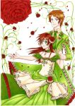 Red and Green by Saerah-Love