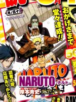 Naruto vol. 50 cover preview by Thecmelion