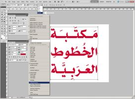 Perfect setting to arabic text in photoshop cs by zakdesign