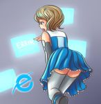 Internet Explorer now Anime by NinjaHam