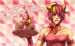 Special Valentine's Day Commission Auction! by Yaoi-World