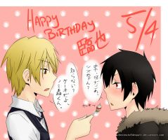 Happy Birthday, Izaya~ by chestnutdesu
