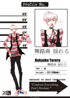 [K-OC Project] - Yureru Bukyoku by Cheeplet