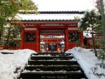 Kenrokuen in the winter (1) by wotawota
