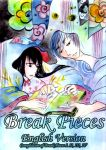 Break Pieces English Version S by BreakPieces