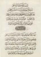 quran by ACalligraphy