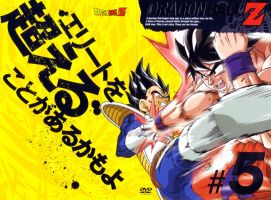Dragonball Z - Volume 5 DVD by SylentEcho88