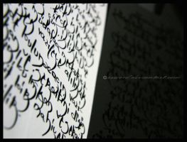 Calligraphy by esword