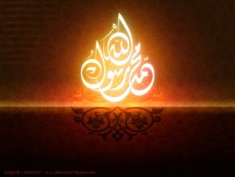 wallpaper- Arabic calligraphy,Mohammad Rasul Allah by fahd4007
