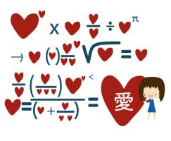 Math Love by pullmeoutalive