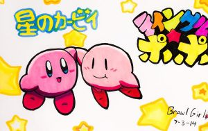 Kirby of the Stars X Twinkle Popo by The-Super-Brawl-Girl