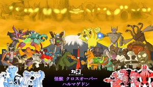 Cartoon Network! Kaiju no kurosuobah arumagedon! by rizegreymon22