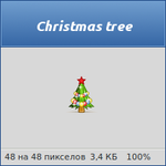 Christmas tree by vicing