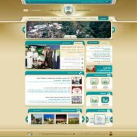 MOE Saudi Arabia Web Design by ahmedelzahra