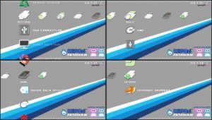 Wiped-Out Icons for PSP by ntune