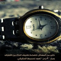 Time - Quote 38 by muslim2proud
