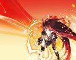 Shana Wall by Omeguis