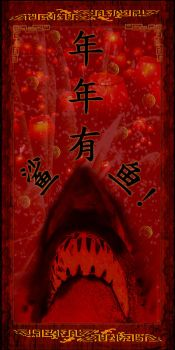Chinese New Year 2013 (ze shark) by C-Megalodon
