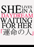 she lives in a daydream by loranesia