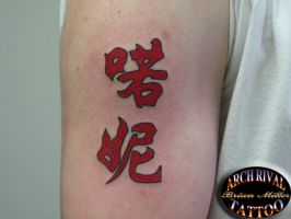 Kanji on Arm by theothertattooguy