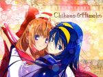 Wallpaper Chikane x Himeko by aldu77