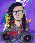 My name is Skrillex by mahasesen