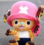 Chopper Plush by PikachuStar93